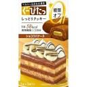 【送料無料・まとめ買い15個セット】ぐーぴたっ しっとりクッキー ショコラバナーヌ 3本入