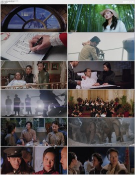 Download Subtitle indo englishThe Soong Sisters (1997) BluRay 720p