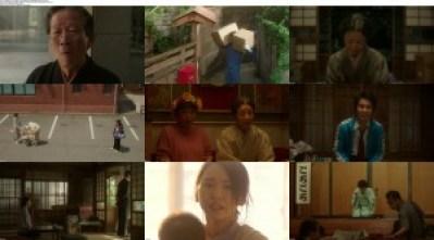 movie screenshot of Towairaito Sasara Saya 2014