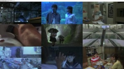 Download Subtitle indo englishThe Blue Light (2003) BluRay 720p