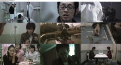 movie screenshot of Welcome to the Quiet Room fdmovie.com