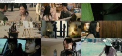 Download Daisy (2006) DVDRip