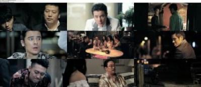 movie screenshot of playboy fdmovie.com
