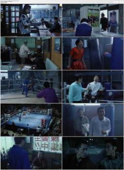 Download Subtitle indo englishKids Return (1996) BluRay 720p