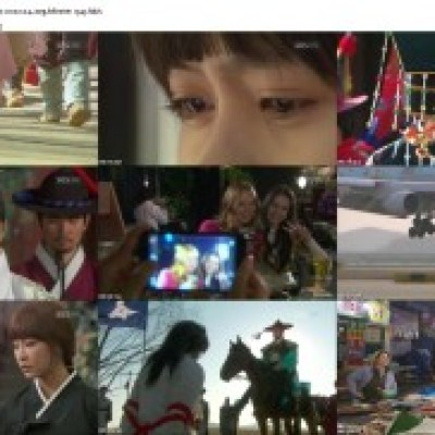 Download Rooftop Prince (2012) HDTV 720p [COMPLETE] Ganool