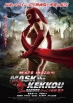 Download Mask the Kekkou Reborn (2012) DVDRip 300MB Ganool