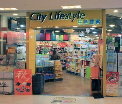 City Lifestyle Shop In Hong Kong Editorial Photography ...