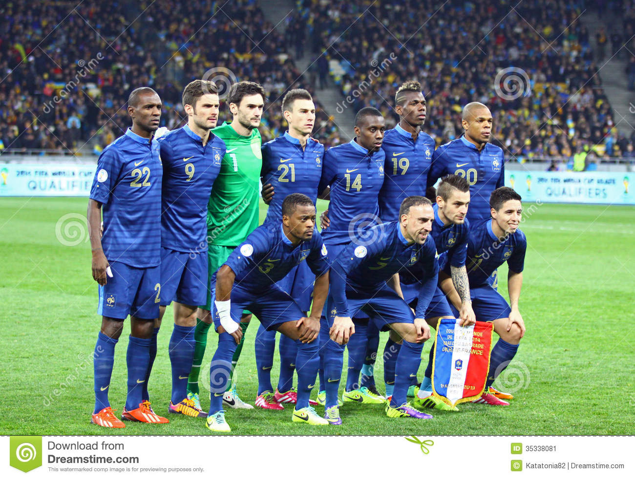 France National Football Team Editorial Photo   Image of group     France National football team