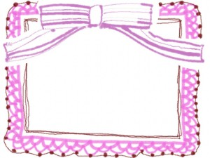 フリー素材:フレーム;大人可愛いピンクのポンポン付きレースとしましまのリボンの飾り枠の無料イラスト