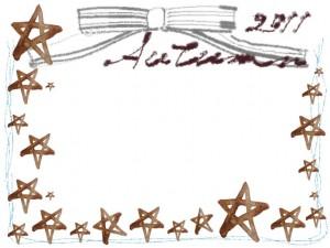 フリー素材:ガーリーなブラウンの水彩の星いっぱいのフレームとグレーのリボンとラフなラインとAutumn2011の手書き文字の飾り枠
