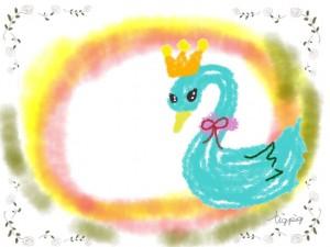 大人可愛いフリー素材:フレーム;パステルブルーのガーリーな白鳥のイラストと薔薇とカラフルなにじみ;640×480pix