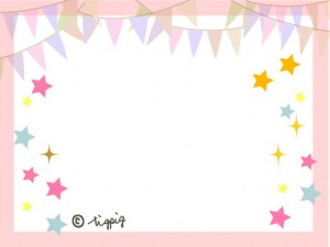 HP制作の大人可愛いフレーム:ガーリーで大人可愛い旗と星とキラキラとピンクの枠のフリー素材;640×480pix