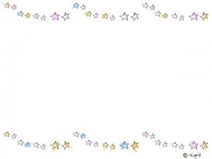 落書きみたいな星いっぱいの少しカラフルな飾り罫のフレームのフリー素材