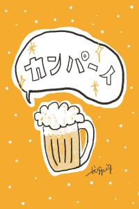 夏のイラスト:ビールとカンパイの手書き文字の吹き出し:400×600pix