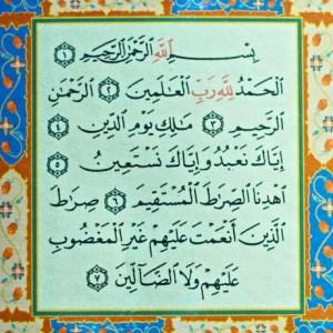 Qur'an 1