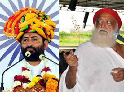 Asaram Bapu's illegal assets worth Rs 2,500 crore unearthed