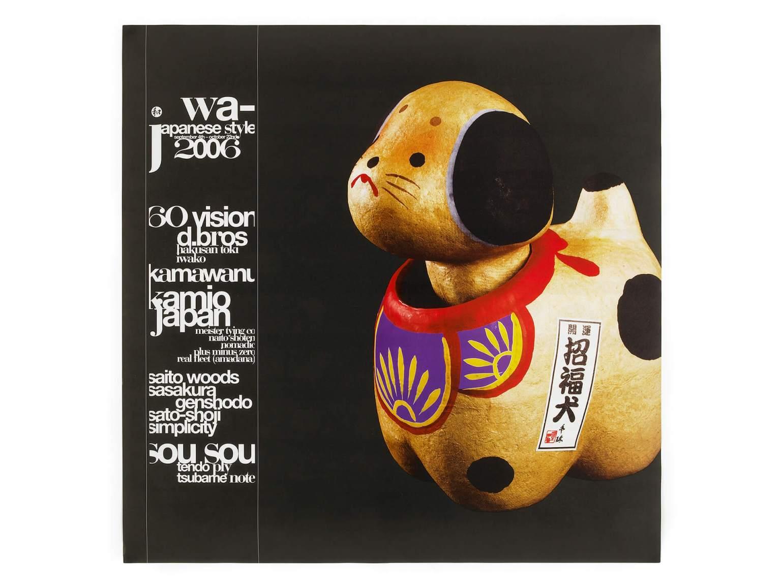Conran Japan 1920px 01