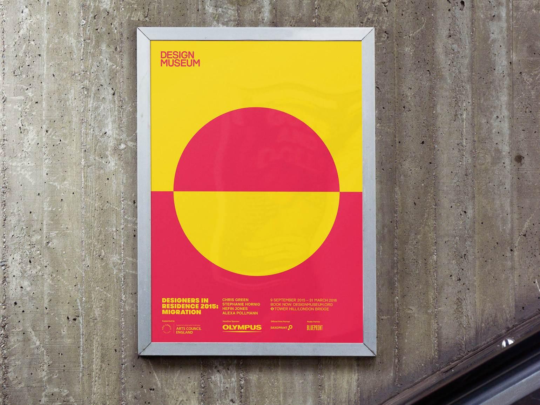 Design Museum DIR 1920px 02