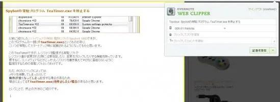 2012-0624-173640.jpg
