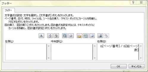 2012-0823-133557.jpg