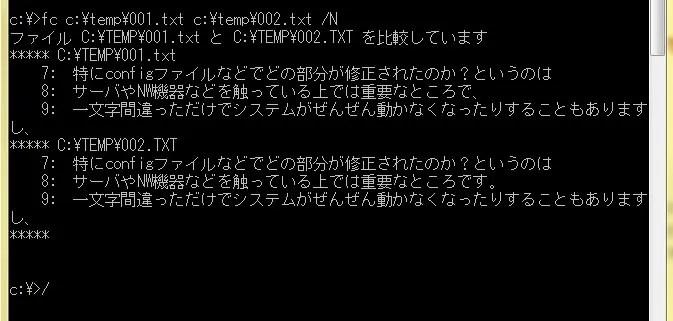 2012-0915-105119.jpg