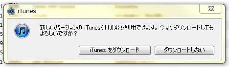 2013-0607-204552