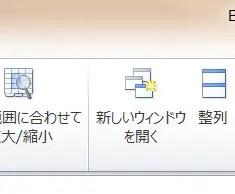 2014-0414-175941
