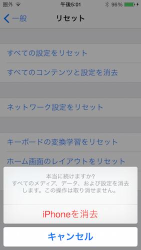 20150927_080139000_iOS
