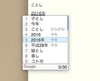 Cap 2016-04-23 9.12.46