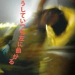 2012_6_marikokasuya_a