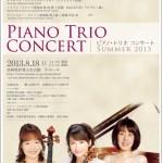 2013_pianotorioconcert