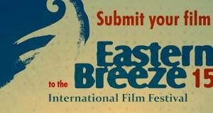 Eastern Breeze International Film Festival 2015