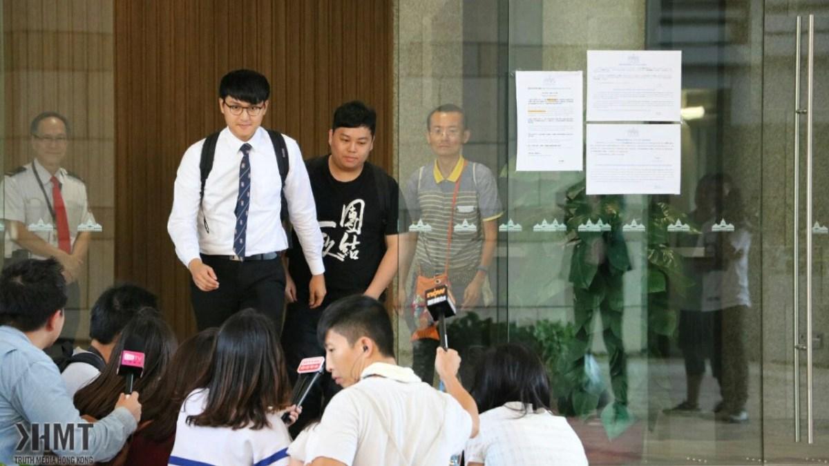 圍堵校委案押後判刑 兩人獲准保釋但不得離港