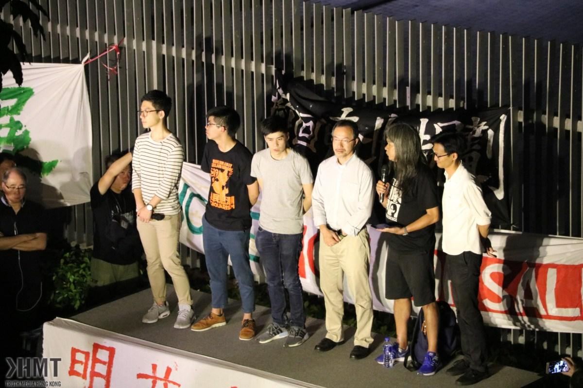 團體集會聲援反新界東北案被告 衝擊公民廣場案二子望港人能代其抗爭