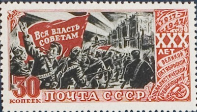 ps_image1183_revolutionists
