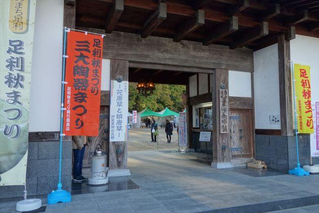 ashikagatoki-2_r