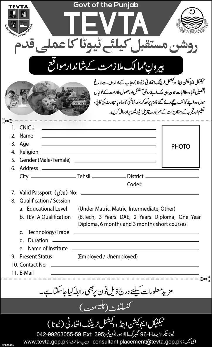 Excellent opportunities to work abroad From TEVTA
