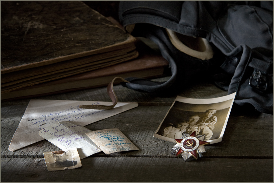 Just to remember