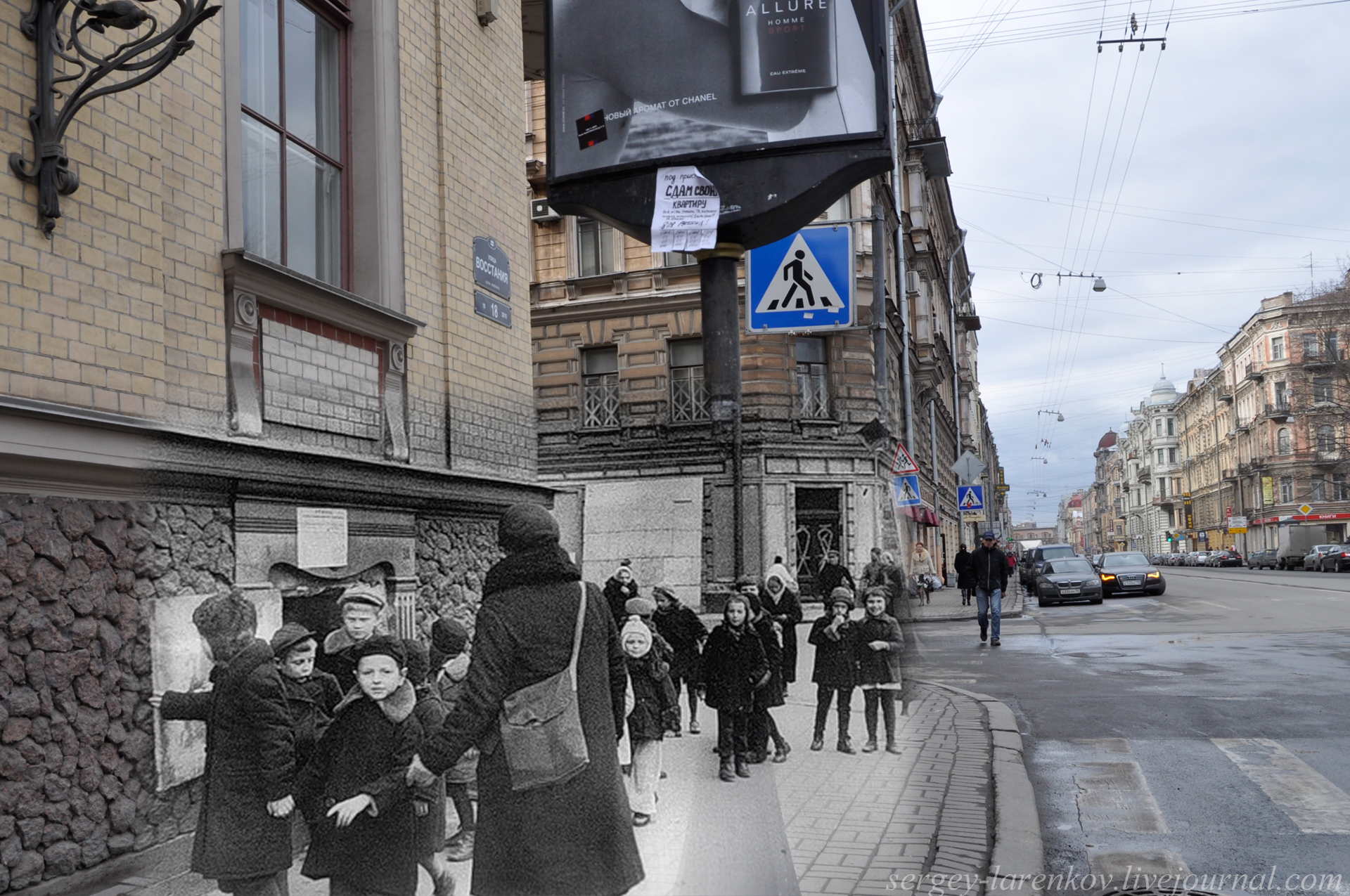 Children. Leningrad 1941-2012