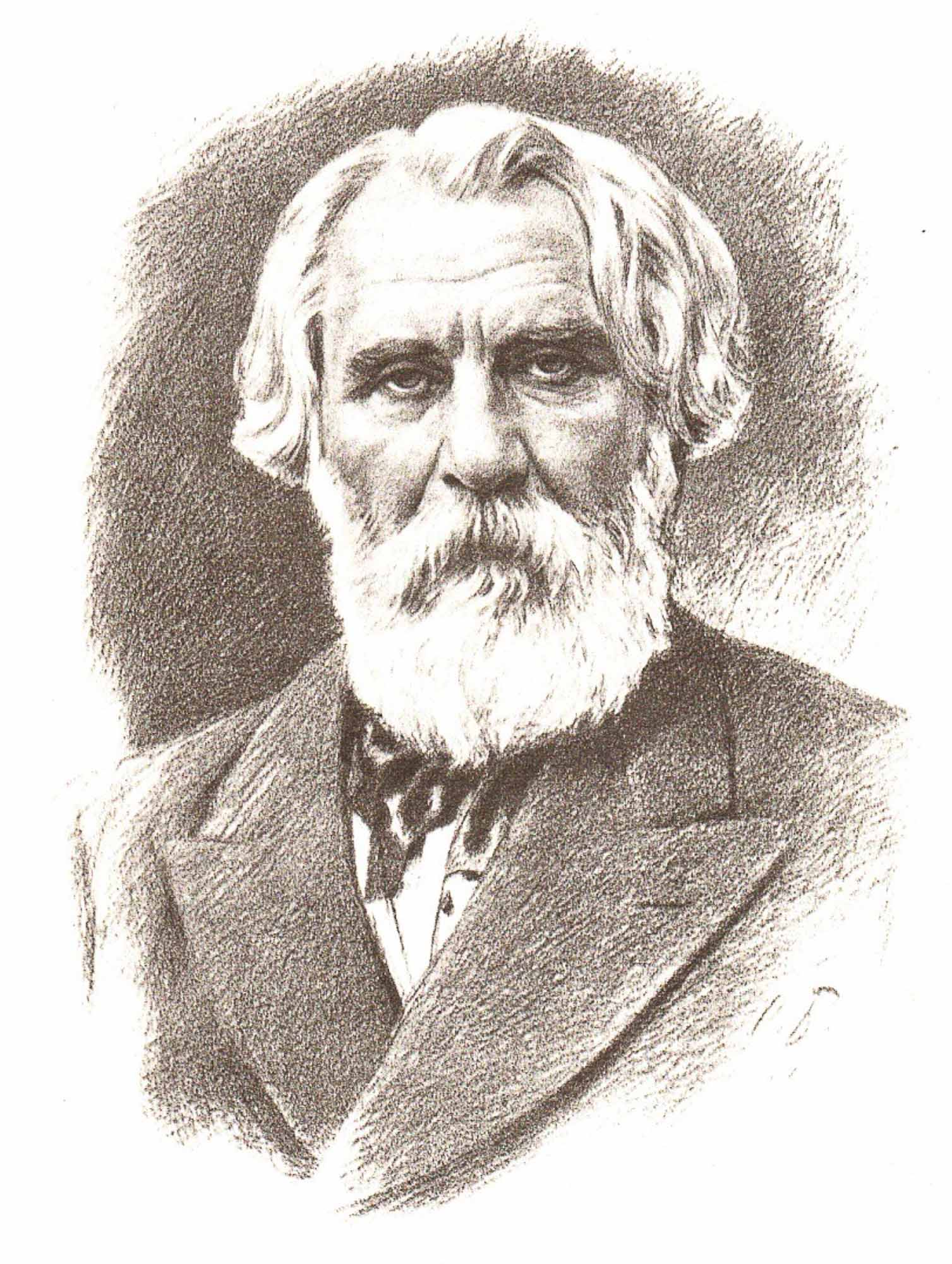 turgenev s short story bezhin meadow Essays - largest database of quality sample essays and research papers on turgenev s short story bezhin meadow.