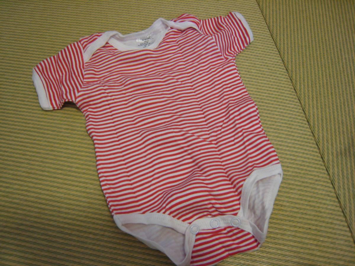 秋生まれの出産準備 ベビー服