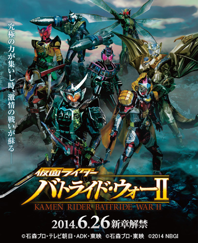 Wii U and PS3 Kamen Rider: Battle Ride War 2 Game Details