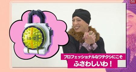 Metal Yoshida Personally Promotes Kamen Rider Bravo Toys