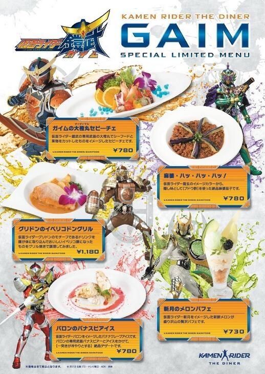 Kamen Rider The Diner Adds Gaim Meals to Menu