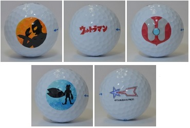 Ultraman Themed Golf Balls Unveiled