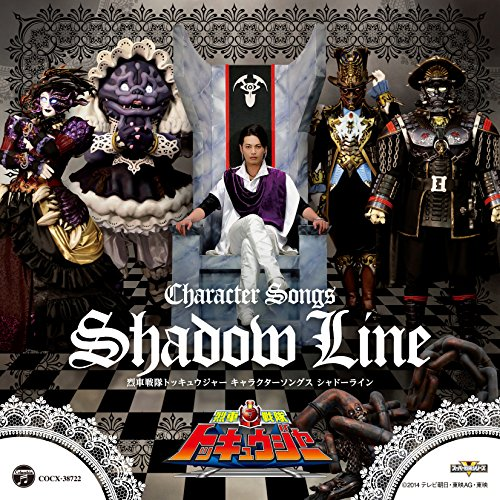 ToQger Character Songs Shadow Line CD Cover & Tracks Posted