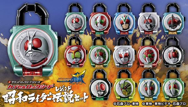 Pre-Order For Showa Riders Lock Seeds Now Available