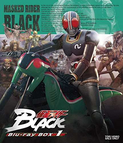 Kamen Rider Black – Blu-Ray Box 1 Set Jacket Cover Revealed