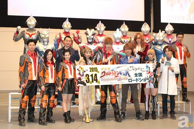 Ultraman Ginga S: The Movie Trailer and Theme Song Artist Revealed