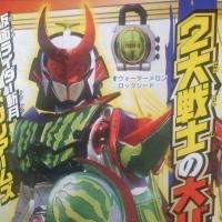 New Scans Reveal Gaim's New Kamen Riders - Idunn and Tyrant
